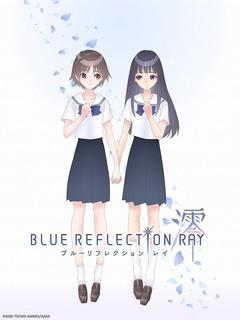 BLUE REFLECTION : 澪